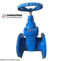 Buy cheap German standard cast iron double flange dn100 gate valves from wholesalers