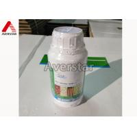 Cheap Post-emergence herbicide Fluroxypyr 200g/L EC use on winter wheat, annual broadleaf weed for sale