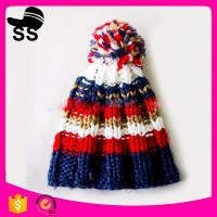 Cheap 2017 New Style 20*30cm 71g fashion high quality fashion winter strip beanie hat with pom pom winter knitting hats for sale