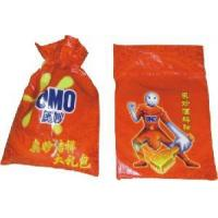 Cheap Non Woven Bag (NB-15) for sale