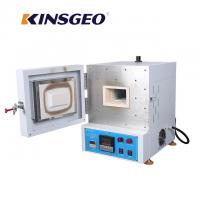 Cheap 380V 5KW 550×570×630mm 1200 Degree High Temperature Electric Ceramic Muffle Furnace for sale