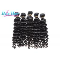 Cheap Natural Black 10 Inch Mongolian Curly Hair Bundles Virgin Remy Hair Extensions for sale