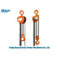 Buy cheap OEM Serive Transmission Line Stringing Tools Manual Chain Block Safety Lifting from wholesalers