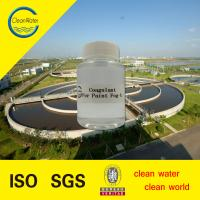 chemicals used in water treatment pdf