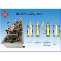 Semi Automatic Plastic Bottle Making Machine for Producing Different Kinds of Box