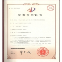Wuhan Sunny Science & Technology Co.,Ltd. Certifications