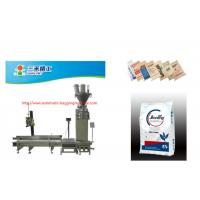 China 25 Kg Carbon Black Packing Machine Industrial Packing Scale Equipment For  For Powder / Particals Granules on sale