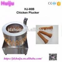 Cheap CE approved Chicken Plucker Scalder Machine for sale HJ-80B machine running for sale