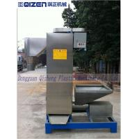 Cheap High Speed PE / PP Material Centrifugal Dewatering Machine 7.5KW Power for sale