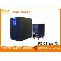 Cheap Black Vertical Chassis 7000W 96V Solar Hybrid Inverter With 15A Battery Charger wholesale