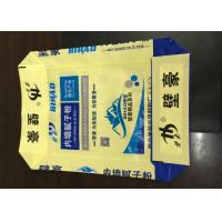 Quality Woven Polypropylene Cement Bags , Industrial Valve Type Packing Sacks,Gypsum wholesale