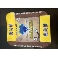 Cheap Block Bottom Valve PP Woven Packaging Bags For Cement Eco Friendly for sale