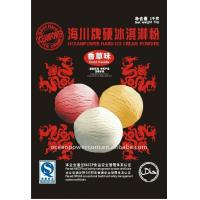 Cheap 【Delicious!!】 OceanPower High milk content Hard Ice Cream/Gelato Powder.【Sample for free】.As good as Mcdonald for sale
