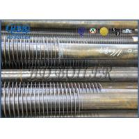 Cheap High Strength Boiler Fin Tube Integrated Extruded Spiral Fin Tube Resistant Corrosion wholesale