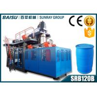 Cheap 200L Chemical Drum Blow Molding Equipment , High Speed Plastic Drum Making Machine SRB120B for sale