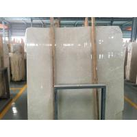 Popular white wooden marble beautiful polished marmara white marble of