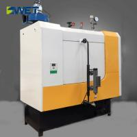Buy cheap Factory direct sale new cheap 150kg industrial rice steam heating boiler from wholesalers