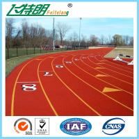Cheap High Standard Athletic Running Track Flooring For Sports Field And Stadium wholesale