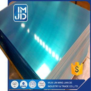 China 1050 1060 1100 1070 1080 aluminum sheet/plate on sale