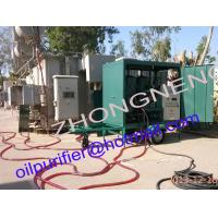 Cheap Waste Transformer Oil Filtering Equipment, Transformer Oil Filter with trailer car wheels for sale