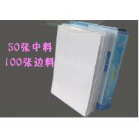 Cheap Material Pvc Id Cards Pvc Plastic Sheet wholesale
