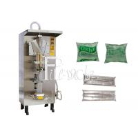 China Sachet / pouch / bag liquid water packing / packer / packaging machine / equipment / system / line / plant on sale