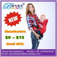 Cheap 2016 Wholesale Baby Carrier Wrap Sling, Not MOQ, Free Sample With EN 13209-2015 test wholesale