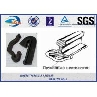 Quality Rail Fixation Rail anchor fasteners 60Si2Mn 65 Mn Material Anticreeper wholesale