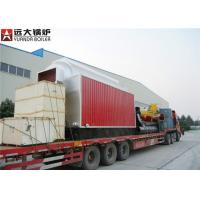 Cheap Convenient Eco Friendly Travelling Grate Boiler ISO9001 Certification for sale