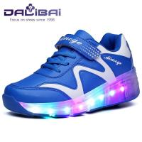 Cheap Comfortable Customized Light Up LED Children Shoes with 7 Colors wholesale