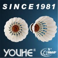 Cheap BWF approved shuttlecock for international tournament for sale