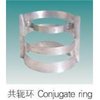 Cheap Conjugate Ring for sale