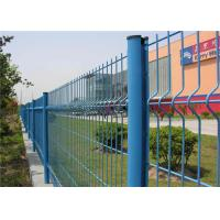 Cheap 3D Folded Wire Metal Fence 50x200mm  , Pvc Welded Wire Fence  For Boundary Wall for sale