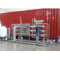 China Chemical Industry RO Water Treatment Water Filter Machine 220v / 380v With 40ft Container on sale