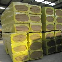 Cheap 50mm and 100mm rock wool board for external wall thermal insulation for sale