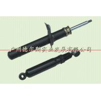 Cheap Shock Absorber for sale