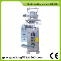 Cheap Small vertical machine stainless steel liquid packing machine GT-60L for sale
