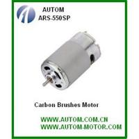 Buy cheap Carbon-brushes motor(ARS-550SP) from wholesalers