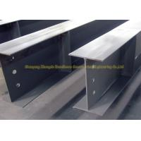 Cheap BS Standard Stainless Steel H Channel I Beam Steel For Plant / Bridge for sale