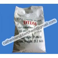 Cheap Vulcanizing agent Rubber accelerator DTDM powder manufacturer from China for sale