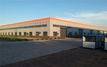 Shanghai BGO Industries Ltd.