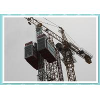 Cheap Electric Personnel Building Material Hoist Equipment With CE Certificate wholesale