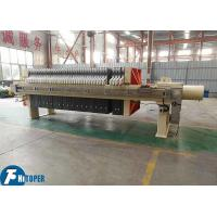 Cheap Hydraulic Membrane Filter Press Mechanical Dewatering Equipment CE Certification for sale