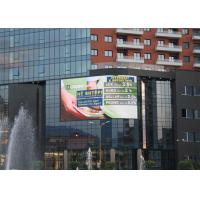 Cheap Curved Outdoor LED Advertising Screens , High Brightness Curved LED Panels for sale