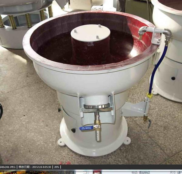 vibratory finishing machine for sale
