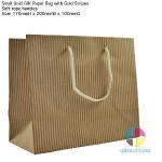 Cheap Paper Bag, Handle Paper Bag for sale