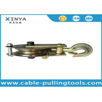 Buy cheap 3T Single Wheel Wire Rope Pulley Block,Hoisting Pulley Block With One Side Open from wholesalers