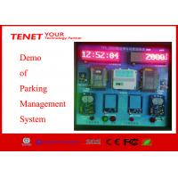 Cheap Advanced RFID Parking Management System TCP / IP RS485 CAN Communication for sale