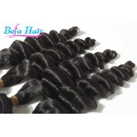 Cheap Spiral Curl 20-22 Inch Mongolian Hair Extensions , Dark Red / Chocolate Hair Weave for sale