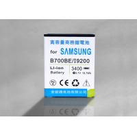Buy cheap Dual Protection Mobile Phone Battery for Samsung Galaxy I9200 / B700bc from Wholesalers
